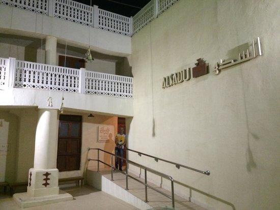 Sadu House: the inside entrance