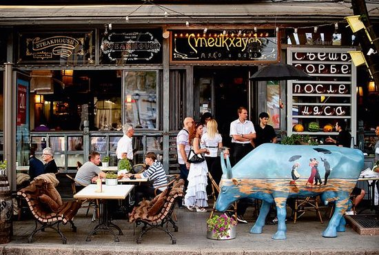Steakhouse. Meat & Wine : Осень