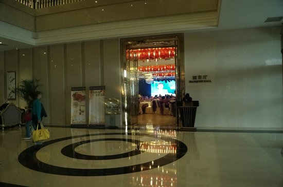 Zhengling Hotel: Entrada Restaurante