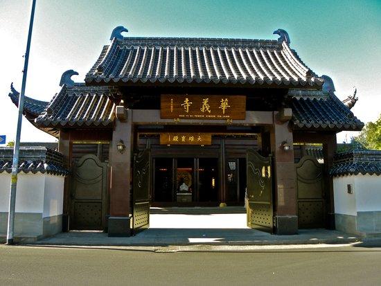 Tempio Buddista Hua Yi Si