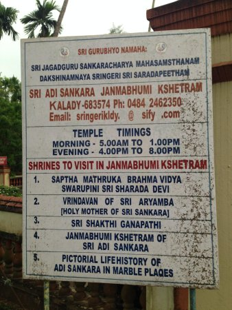 Kalady, Indien: Details of temple
