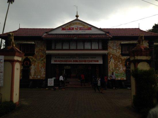 Birthplace of Sri Adi Shankara: Temple entrance