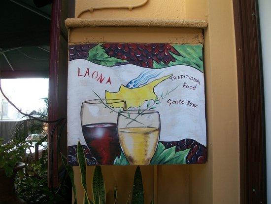 Laona Restaurant : Entree van Laona
