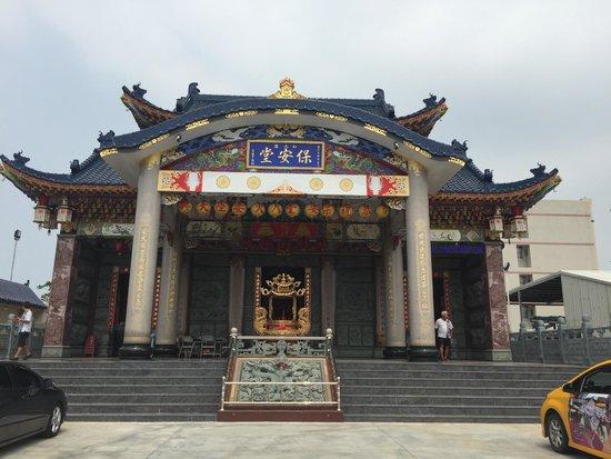 Hongmaogang Bao'an Temple