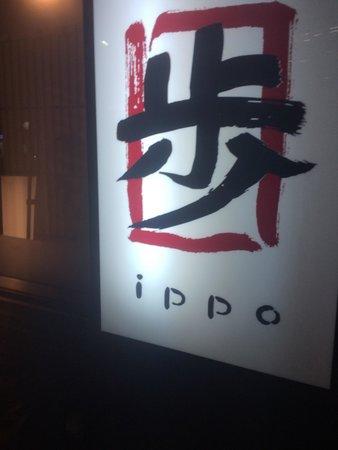 Gyosaishu Ippo