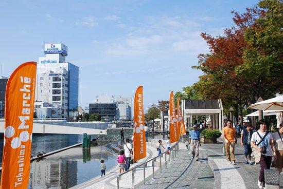 Shinmachigawa Mizugiwa Park