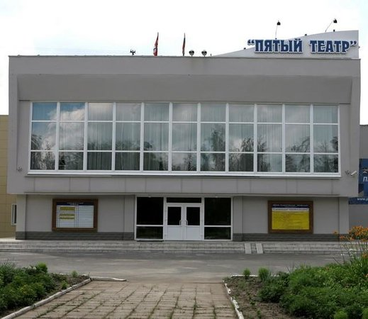 Omsk State Drama Fifth Theater