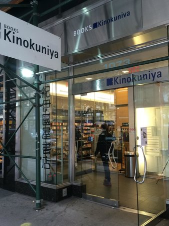 ‪Kinokuniya Book Stores of America‬