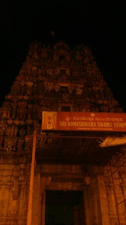 Sri Someshwara Swamy Temple