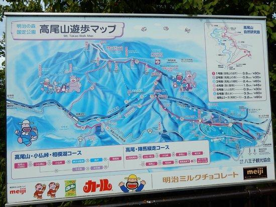 Mt Takao Map Picture Of Mt Takao Hachioji TripAdvisor - Hachiōji map
