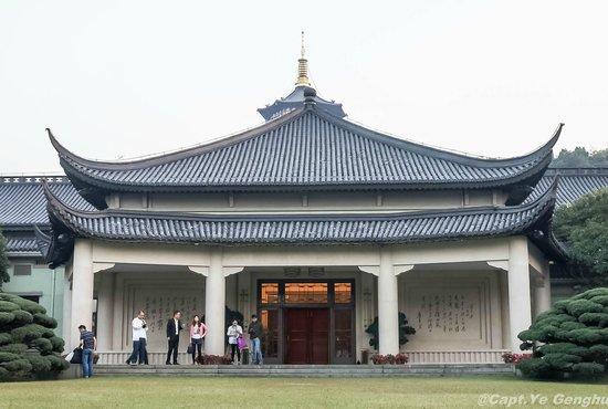 Zhejiang Xizi Hotel: Villa