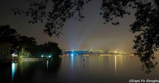 Zhejiang Xizi Hotel : Night view
