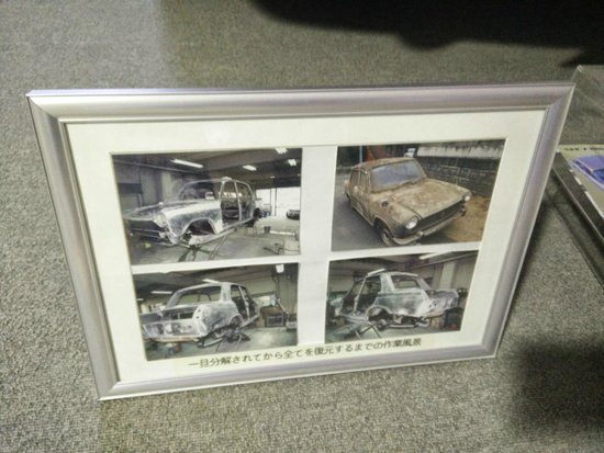 Ikaho Toy, Doll and Car Museum: Ground up restoration