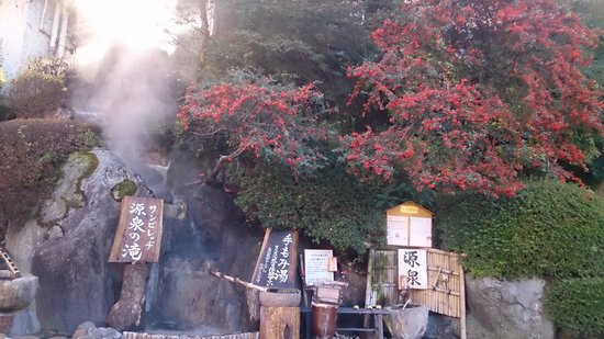 Milky Spa Sun Village: ホテル前