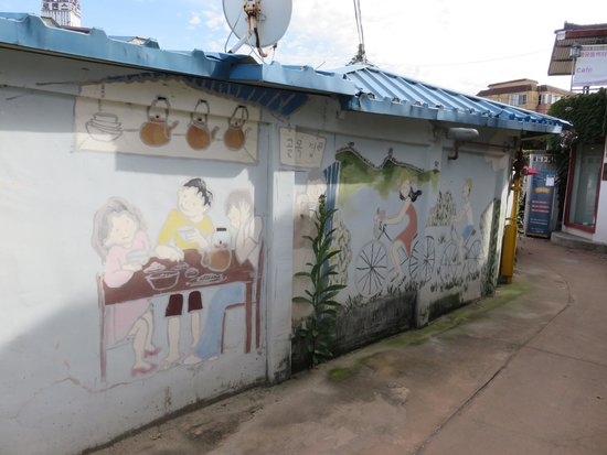12 picture of haenggungdong mural painting village for Mural village