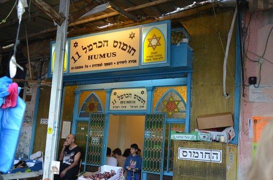 Τελ Αβίβ, Ισραήλ: Та самая хумусная, запомните эту вывеску.