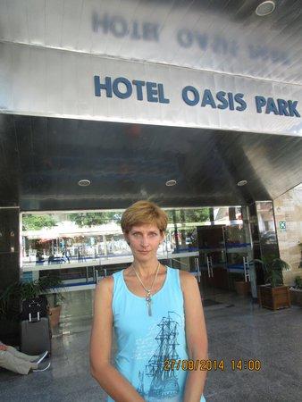 Hotel Oasis Park : Наш номер