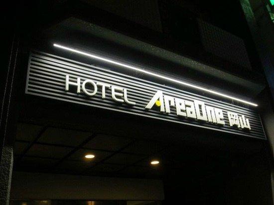 Hotel Area One Okayama: ネオンサイン