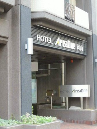 Hotel Area One Okayama: ホテル入口