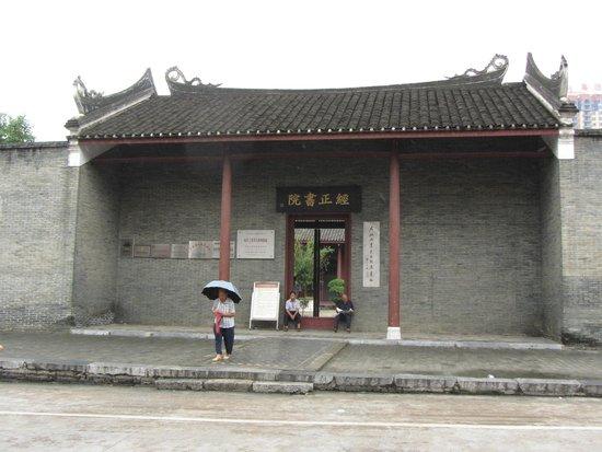 Tiandong County