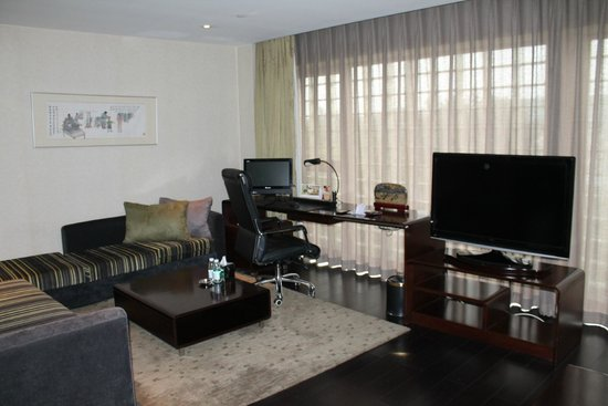 Hotel Kapok Beijing: Living Area