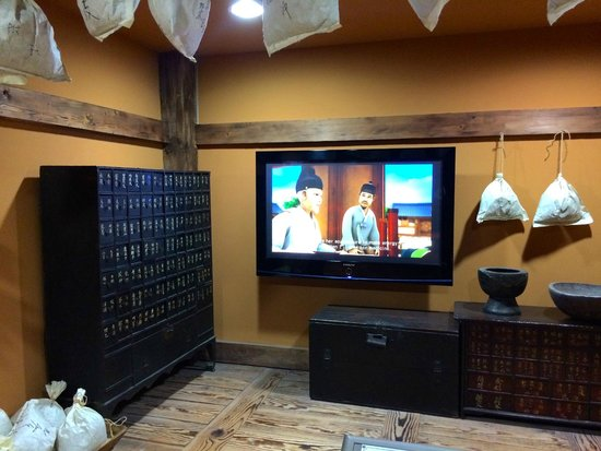 Daegu Yangnyeongsi Museum of Oriental Medicine: Videos with English subtitles
