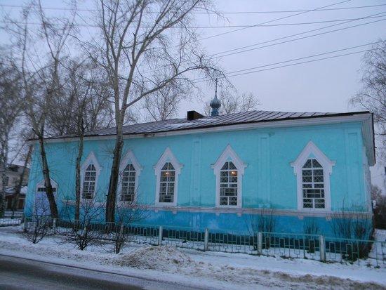 Iverskiy Monastery