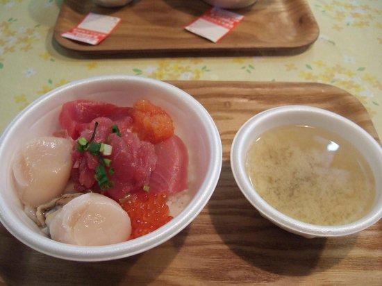 Aomori Gyosai Center: 美味しかった