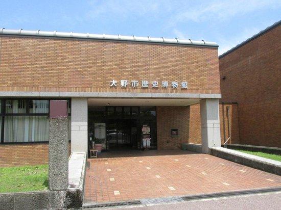 Ono History Museum