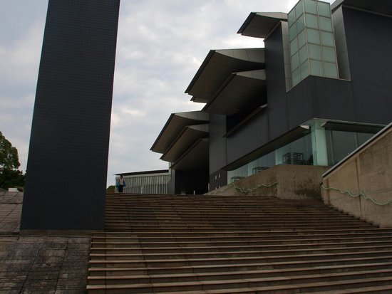 The Museum of Modern Art, Wakayama
