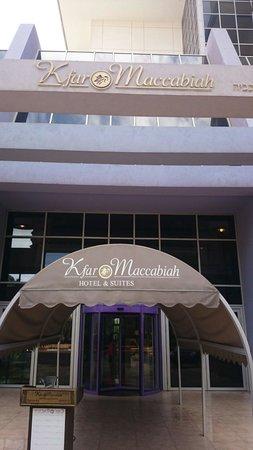 Kfar Maccabiah Hotel & Suites: Entrance