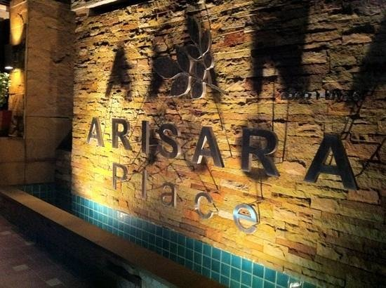 Arisara Place Hotel: Красота