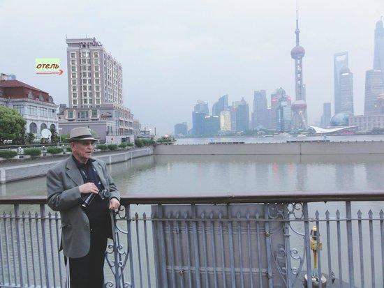 Seagull Hotel Jinshan : набережная