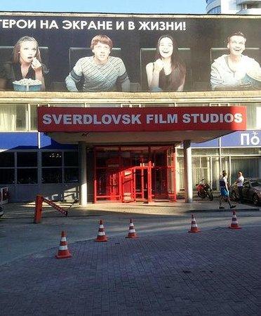 Sverdlovsk Film Studio