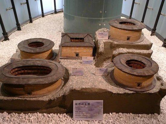 Hakka Cultural Park