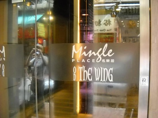 Mingle Place On The Wing: ホテル入口
