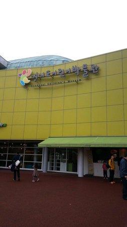 Gyeonggi Children's Museum