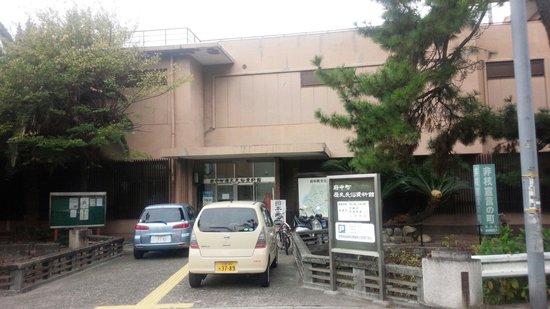 Fuchucho Folk History Museum