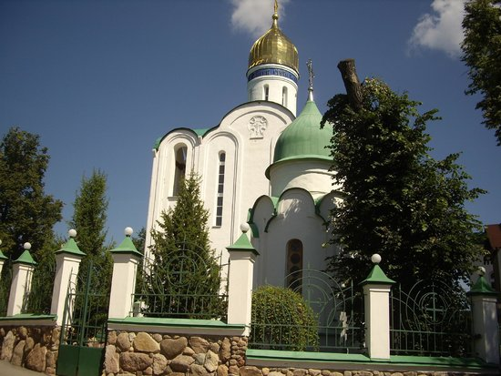 Church of Mother of God of the Burning Bush