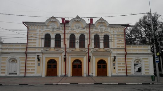 The Ryazan State Regional Theater for Children and Youth