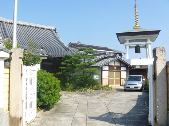 Shinshuji Temple