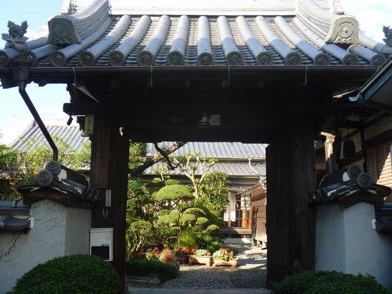 Takamatsu Temple