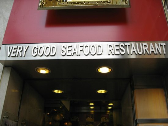 Very Good Seafood Restaurnat: Very Good Seafood Restaurant