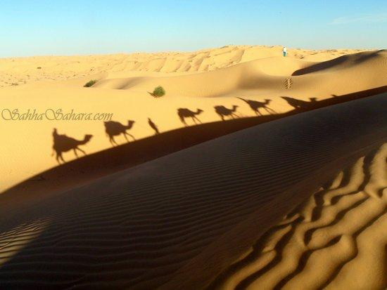 Sahha Sahara
