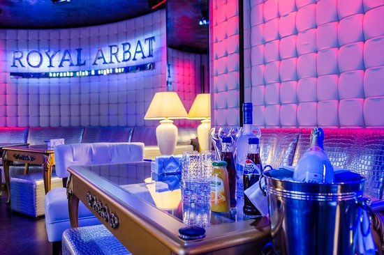 Karaoke ROYAL ARBAT