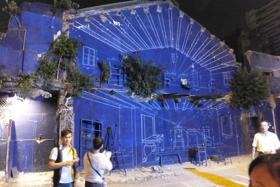 Haianlu Art Street