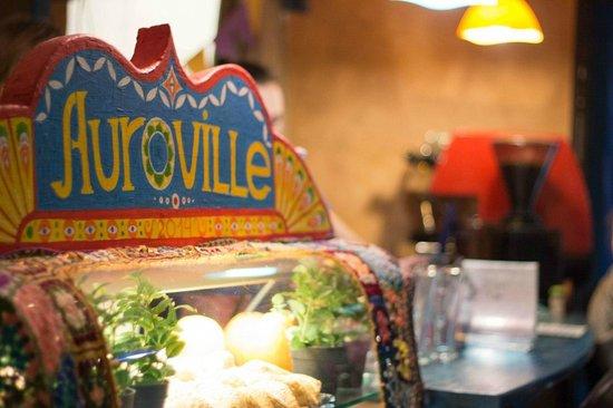 Ауровилль - Вегетарианское Кафе & Арт