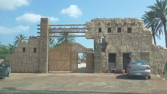 Farasan Islands: Old village. Farasan main island