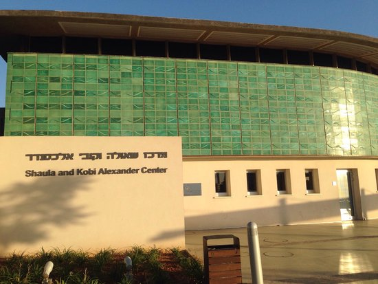 Eretz Israel Museum Complex (Haaretz Museum): Many museum in the center, historical items help you understand more about what happened in the