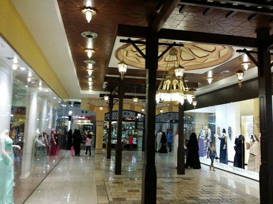 Red Sea Mall: Islamic art